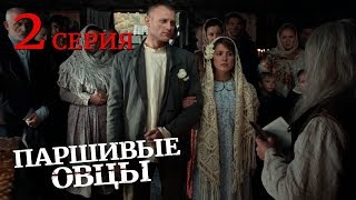 Паршивые овцы. Серия 2. Black Sheep. Episode 2. (With English Subtitles).