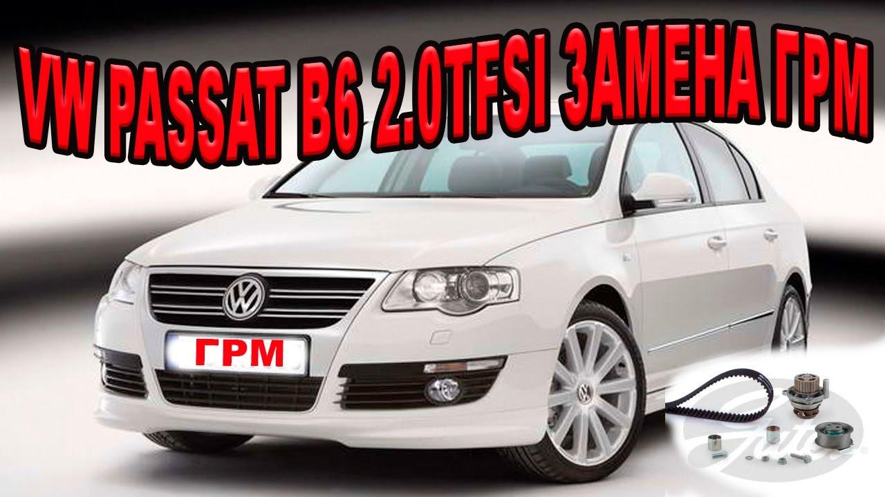 Замена термостата VW PASSAT B6 2.0 fsi/Replacing thermostat VW PASSAT B6 2.0 fsi
