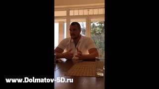 Сергей Долматов.  Как быстро выйти из страданий через их осознание.