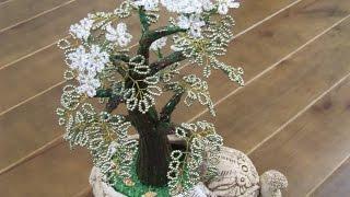Бонсай  Денежное дерево из бисера своими руками  часть 2