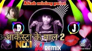Bhojpuri dj nonstop remix song 2020 ...