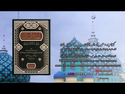 Download KH. Muhammad Itqon (Martapura) - 2019-07-09 Malam Rabu - Kitab Umdatus Salik MP3 & MP4