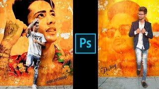 Wall Photo Editing like Danish Zehan || Photo Editing Tutorial In Photoshop