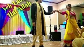Video Yeh Ladka Hai Allah | Bollywood Sangeet Performance | April 2017 download MP3, 3GP, MP4, WEBM, AVI, FLV Oktober 2018