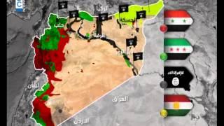 LBCI News-العالم رسم خارطة سوريا في الحرب...