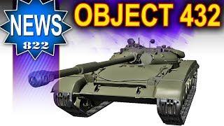 Object 432 - nowy naleśnik z ZSRR - przesadzony? - World of Tanks