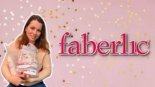 Заказ Faberlic Обзор покупок Фаберлик Каталог 4 2020