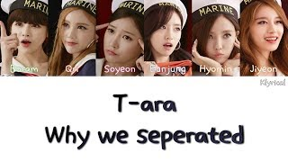 Watch Tara Why We Separated video