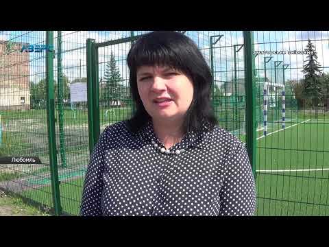 ТРК Аверс: Майданчик для дітей в Любомлі закрили