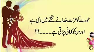 Quotes About Women Golden Words