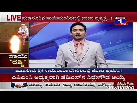 news 1 kannada channel youtube