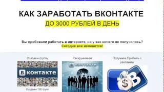 Автоматическая программа для заработка евро! 57