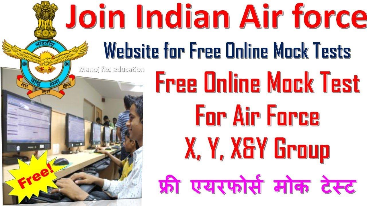 Indian Air Force Free Online Mock Test X Group, Y Group, X