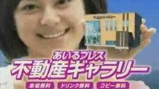 Unknown Japanese Commercial