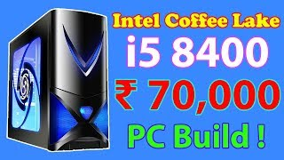 Intel  Core i5 70,000 Rs Gaming PC Build / Indian Gaming + Editing PC build 2017