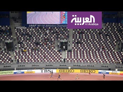 تفاعلكم  فقط في قطر.. بطولة دولية بلا جمهور والاعلام الأجنبي  - 21:54-2019 / 10 / 2