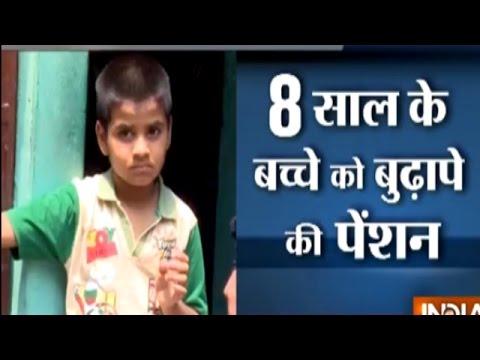 India TV Exposes 'Pension' Scam in Municipal Corporation of Delhi