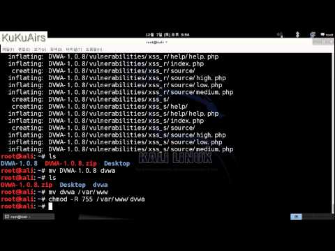 How To Install DVWA In Kali Linux - KuKuAirs