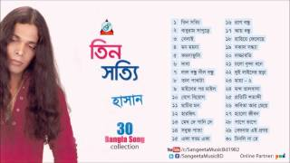 Tin Shotti - Hasan - Full Audio Album