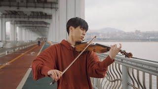 Cover images Ha Hyun Woo (하현우)  'Diamond' (돌덩이) VIOLIN Cover (ITAEWON CLASS OST Part.3)