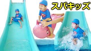 ★スパキッズ楽しい〜 in ジャンボ海水プール★Half crying「kids water slider」★ thumbnail