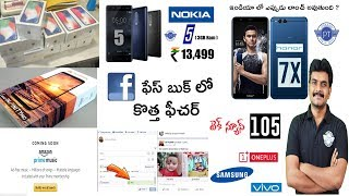 technews 105 samsung mobile fest honor 7x india micromax canvas infinity amazon prime music etc