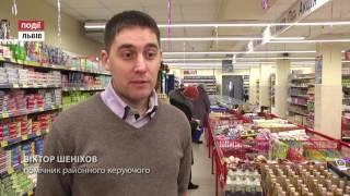 видео Акції та знижки супермаркетів Тернополя