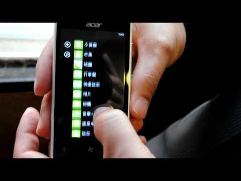 Acer Allegro × Windows Phone 7.5 © Mobile01