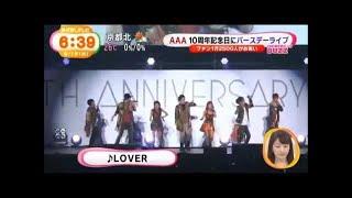 AAA 東京ドーム FO ハリケン・リリ ボストン・マリasd