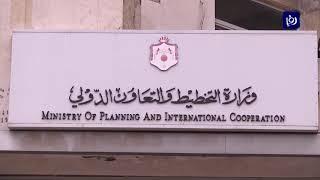 إحالة المتورطين بالاختلاس في وزارة التخطيط إلى النائب العام (8-3-2019)