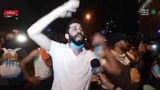 صرخة وجع من شاب لبناني وسط بيروت بوجه قوى الأمن