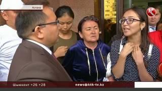 Астанада грантқа іліге алмаған түлектер Білім министрлігіне басып кірмек болды