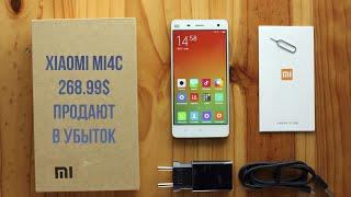 Xiaomi Mi4C: покупаем дешево Prime-версию. Купоны Xiaomi Mi4, Mi4C для подписчиков!