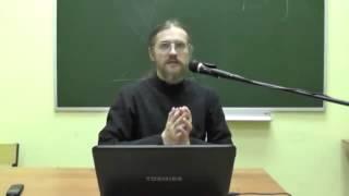Лекция о Псалтири  Монах Константин Сабельников