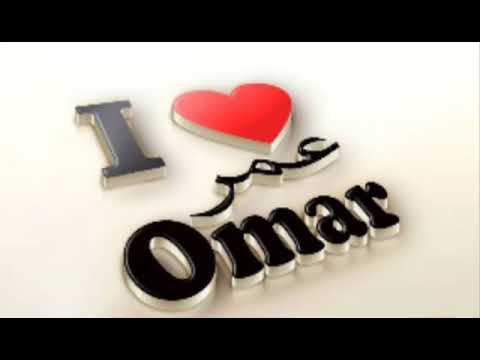 لعشاق اسم عمر مع اجمل اغنية Youtube