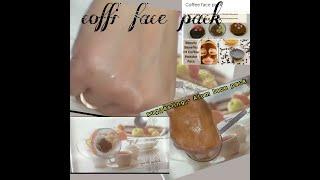 Coffi face pack ☕