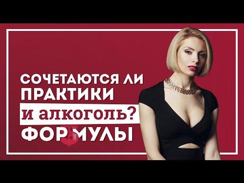 Клиника проф. Преображенского: кодирование от алкоголизма