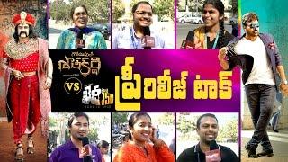 Naga Babu Sensational Comments on Khaidi No 150 & Gautamiputra Satakarni | Naga Babu Fires on Fans