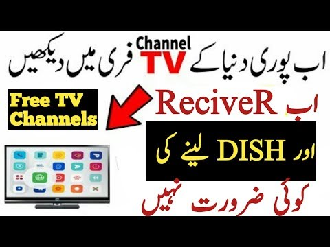 Watch All World TV Channel Free On Mobile_Free TV Channel 2018