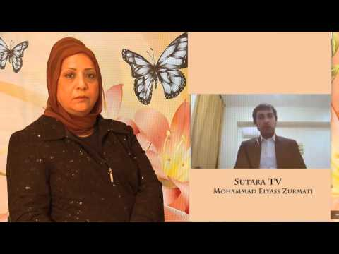 Fawzia Arian Interview with Mohammad Ajmal