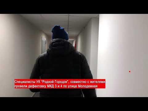 УК Родной городок и Совет дома осмотрели М3 и М4