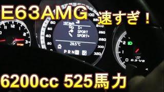 6200cc NAモデルです.