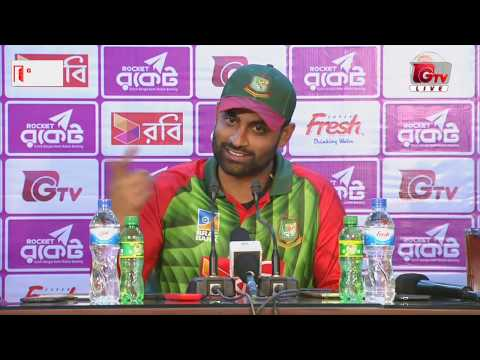 Tamim Iqbal's Press Conference after Winning 5th ODI of Tri Nation Series 2018