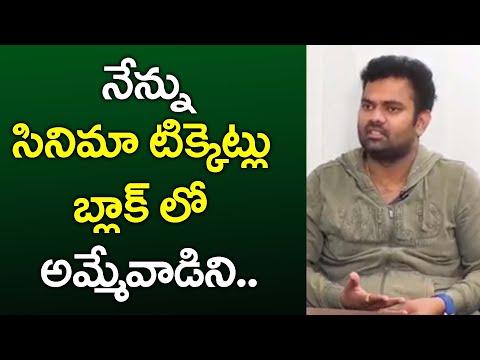 Auto Ram Prasad About His Lifestyle || Auto Ram Prasad & Writer Prasanna || SumanTV