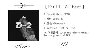 Agust D D-2  Full Album   Download   Link In Description