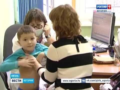 Няганская детская поликлиника реализует проект «Открытая регистратура»