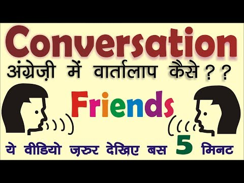 Daily english conversation with hindi meaning pdf