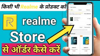 Realme store se order kaise kare | How To Order From Realme Store | #hindustanitrick screenshot 5