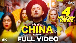 Made In China (King Kaazi) Mp3 Song Download