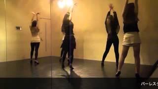 バーレスクダンス 教室(スクール)ミーナ 曲:buttons アーティスト:p...